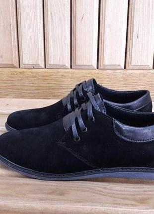 Подросток! замшевые туфли