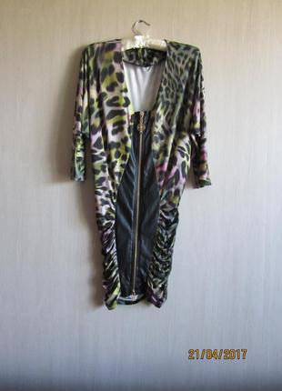 Блуза кардиган платье с кожаной вставкой  замком в оригинальный принт