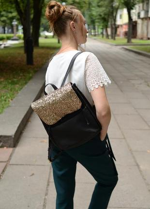 Женский черный с глиттером рюкзак для документов