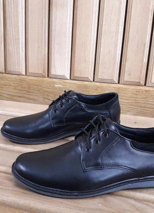 Кожаные туфли р.36-39