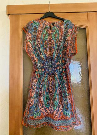 Платье {сарафан}