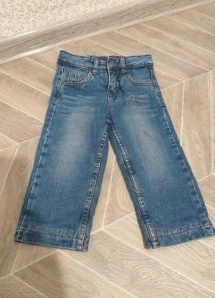 Утепленные джинсы на подкладке.(2791)