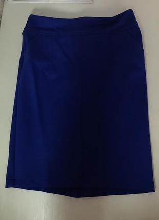 Синяя юбка карандаш.