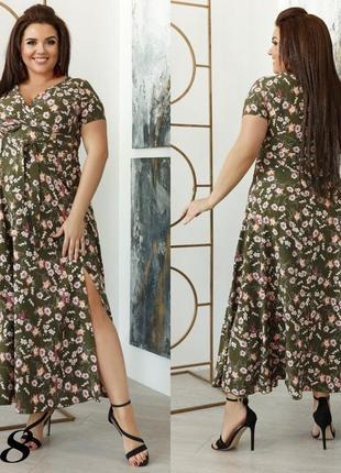 Скидка на последний размер!шикарные длинные платья, размер 50-52