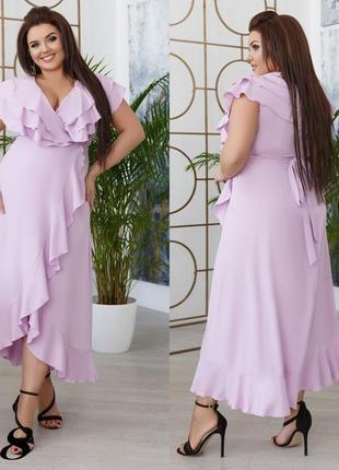 """Скидка на последнюю модельку!! роскошное платье """"на запах"""", размер 50-52"""