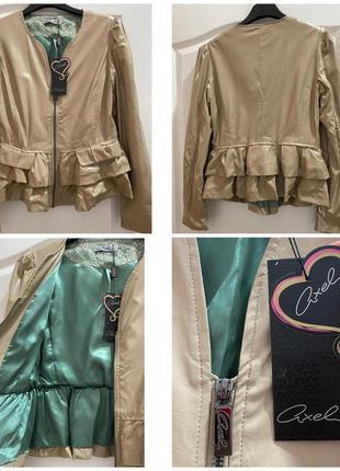 Шикарная куртка от axel