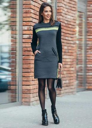 Платье-свитер цвет графити с салатовыми лампасами