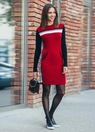 Платье-свитер теплое цвет вишня с белыми лампасами
