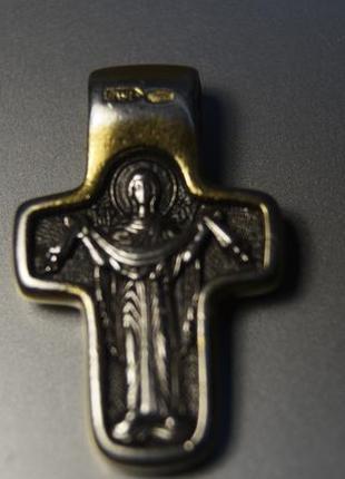 Серебряный крест с позолотой.