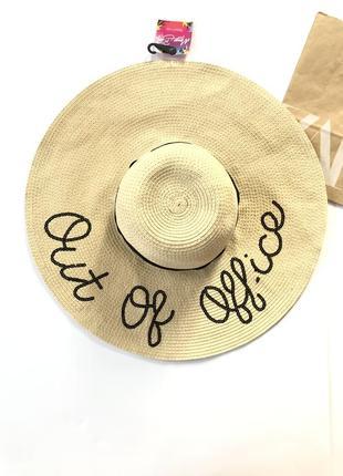 Новая шляпа с надписью 🖤