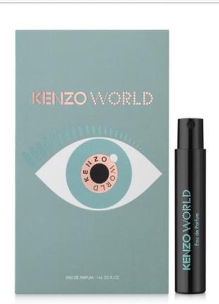 Kenzo world пробник оригинал