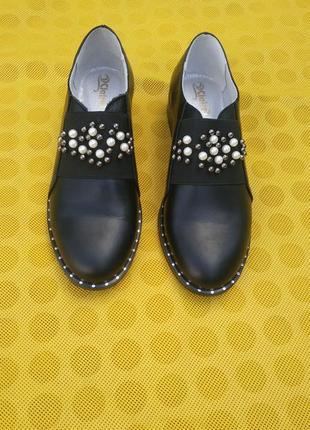 Шикарные кожаные туфли  claire
