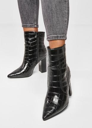 Ботинки!!