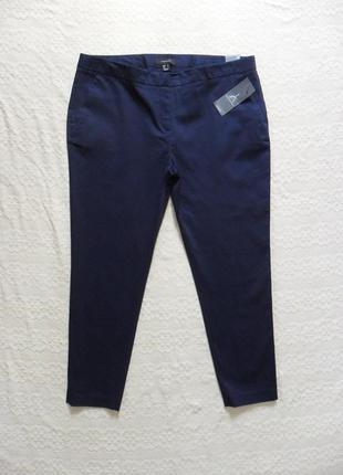 Новые укороченые синие штаны брючки atmosphere , 16 размер.1