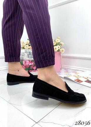 Туфли лоферы замшевые jasmine