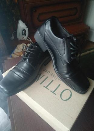 Туфли классика 39 размер подростковые