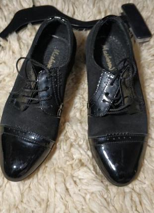 Кожаные туфли с лакированными вставками masheros для мальчика 34 р