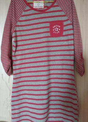 Ночная рубашка платье для дома tu