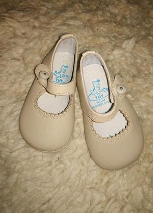 Пинетки- туфельки