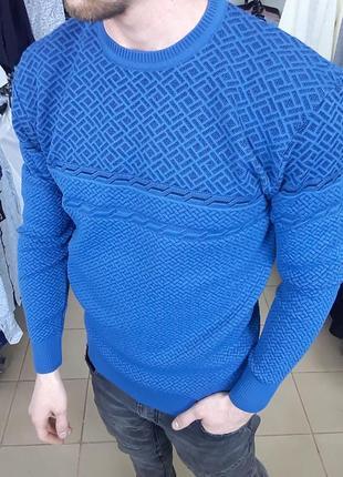Свитер мужской синий шерстяной