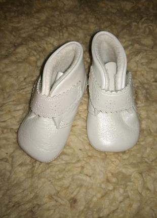 Пинетки-туфельки - ботинки