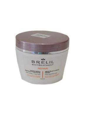 Brelil bio traitement-маска для восстановления структуры волос.