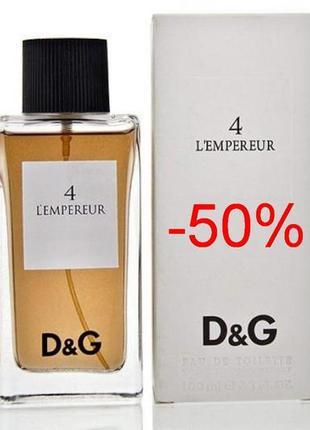 D&g l empereur 4 –мужской аромат