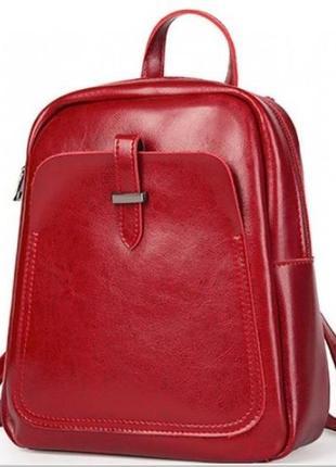 Женский кожаный красный рюкзак grays gr-8860r акция!