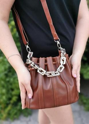 Коричневая рыжая сумка пельмень мешок с цепью сумочка через плечо клатч кроссбоди