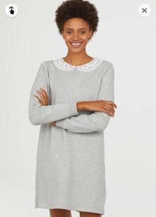 Светло-серое платье короткое divided by h&m меланжевое