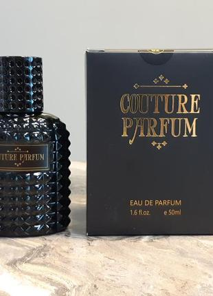 Наливная парфюмерия, духи на розлив