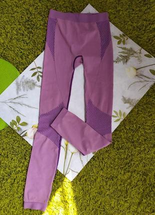 Фіолетові термо лосіни