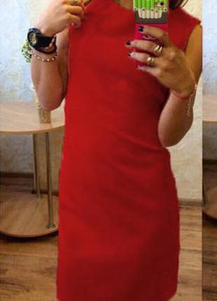 Летнее платье-футляр ,красного цвета размер s m l