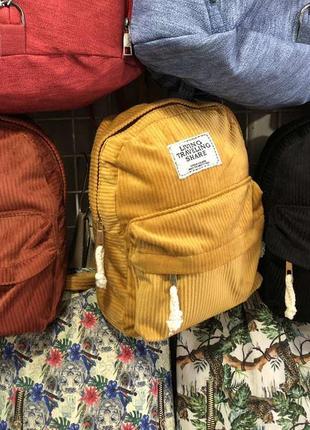 Вельветовый рюкзак портфель