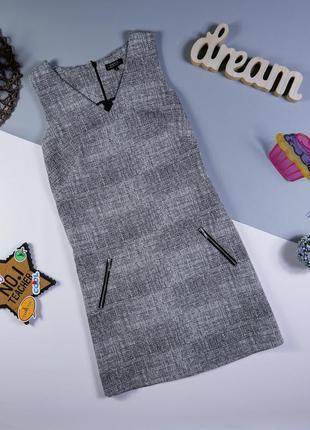 Платье женское р-р 8