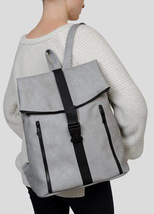 Женский серый вместительный рюкзак в университет