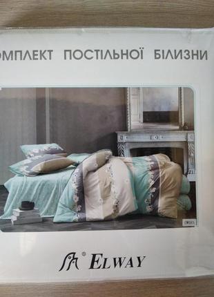 Постельное белье евро комплект 2-х спальный (польша)