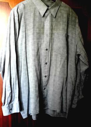 Фирменная рубашка