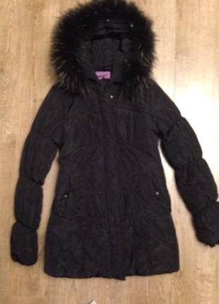 Зимняя куртка пальто  дутая