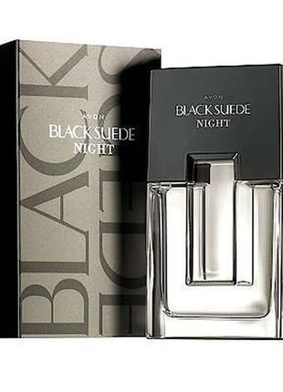 Black suede night avon 75 ml/ туалетная вода