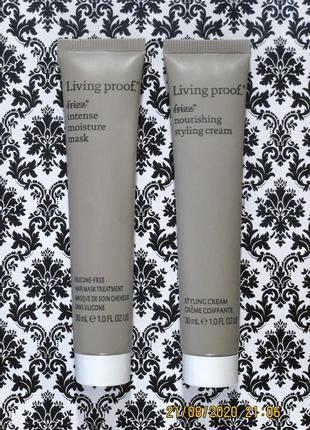 Набор living proof no frizz уход за волосами интенсивная маска и стайлинг крем
