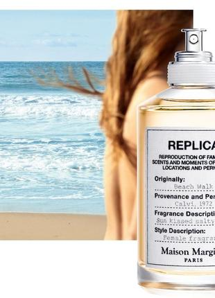 Replica/maison margiela/пробник/духи/парфуми/нішева парфумерія