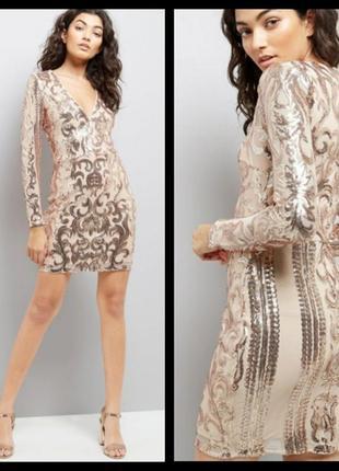 Вечернее короткое пудровое платье с вышивкой из пайеток / рукав сеточка