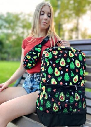 Комплект рюкзак черный авокадо + бананка портфель поясная сумка ранец  женский / мужской