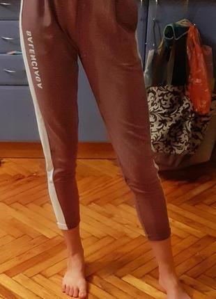 Сортивные штаны