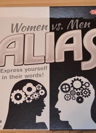 Alias women мs men, настольная игра