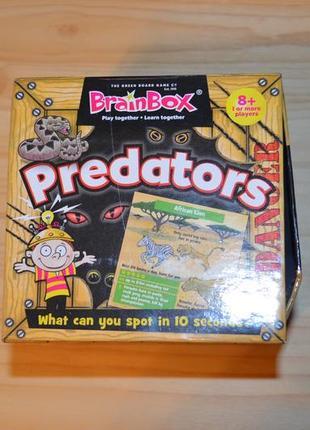 Predators, brainbox, детская настольная игра на английском языке