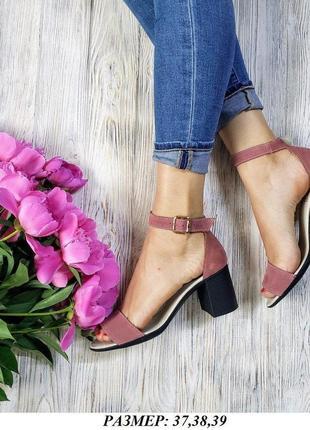 Распродажа замшевые босоножки на устойчивом широком каблуке сандалии босоніжки сандалі