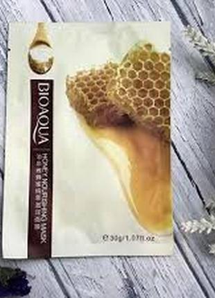 Тканевая маска с  экстрактом меда