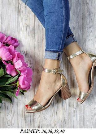 Распродажа кожаные босоножки на устойчивом широком каблуке сандалии босоніжки сандалі